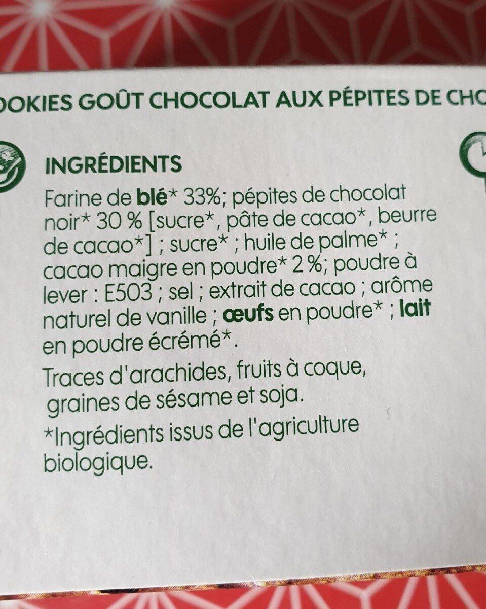 Cookies parfum tout chocolat bio - Ingrediënten - fr