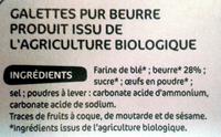 Galette pur beurre - Ingredients