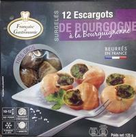 12 escargots de Bourgogne à la bourguignonne surgelés - Product - fr