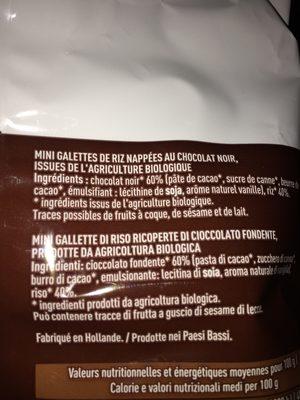 Mini Galette de Riz Chocolat Noir - Ingrédients - fr