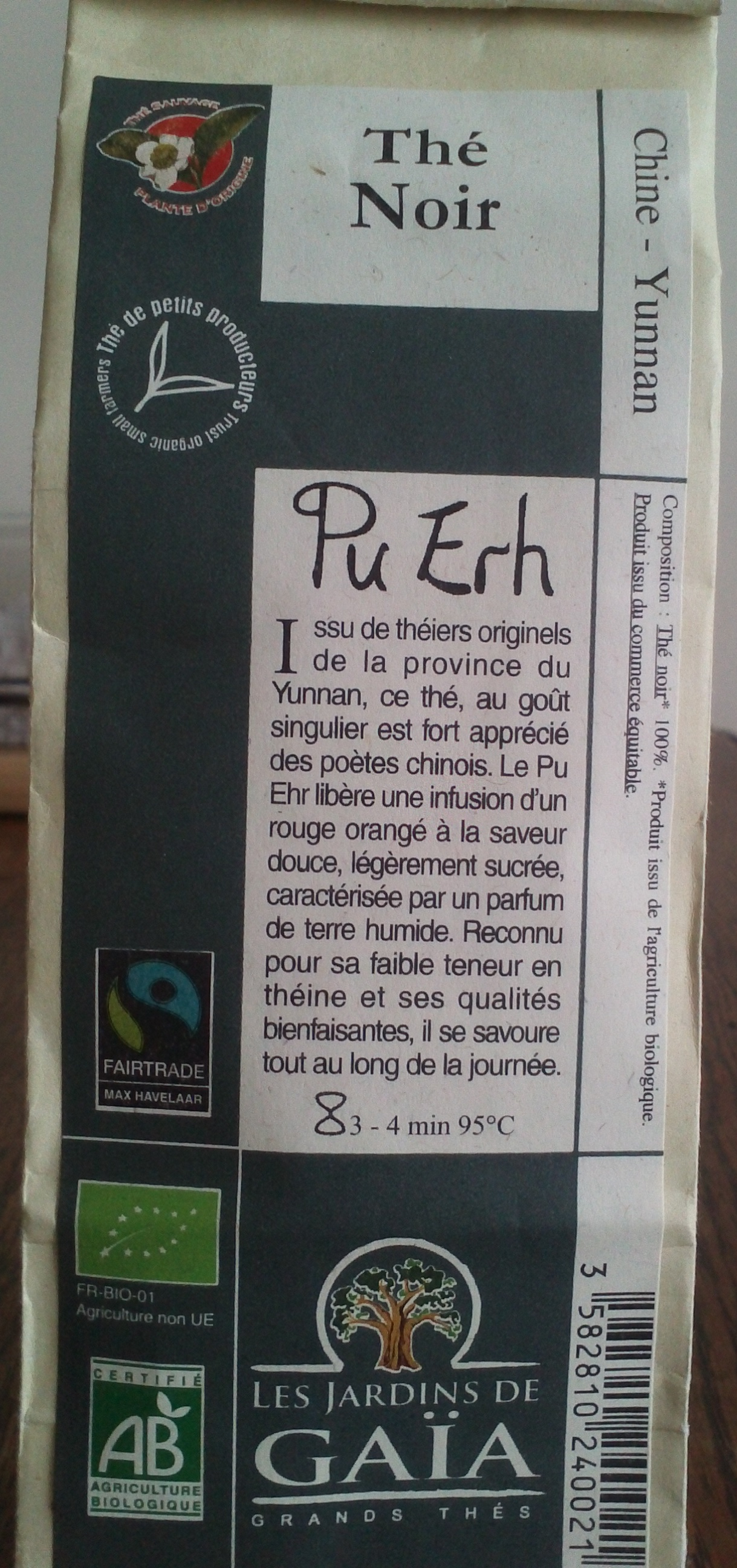 Pu Erh - Product