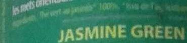 Thé Vert au Jasmin - Ingredients - fr