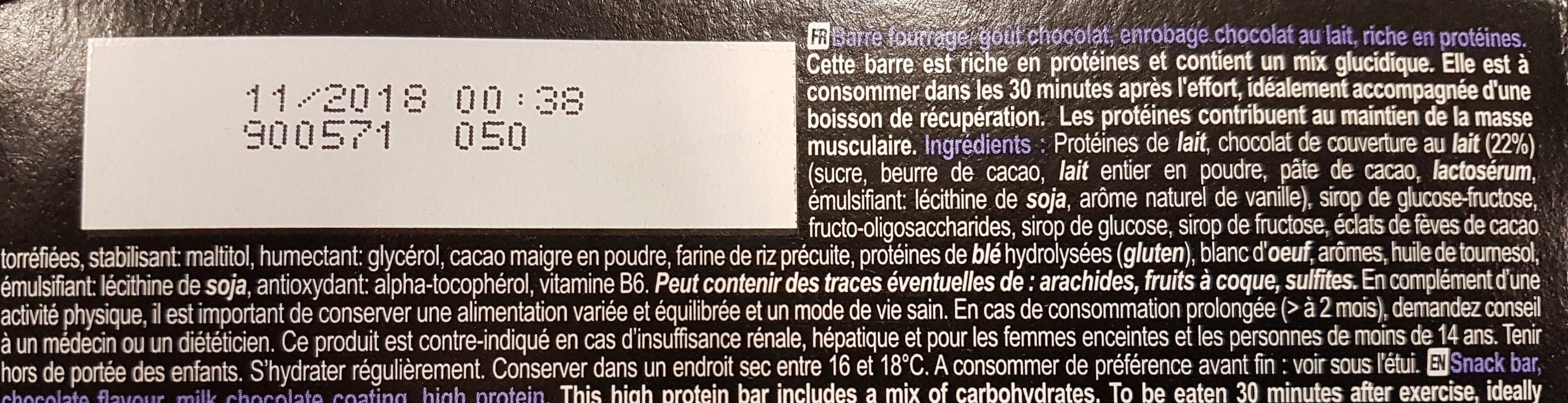 Protein bar - Ingredients - fr
