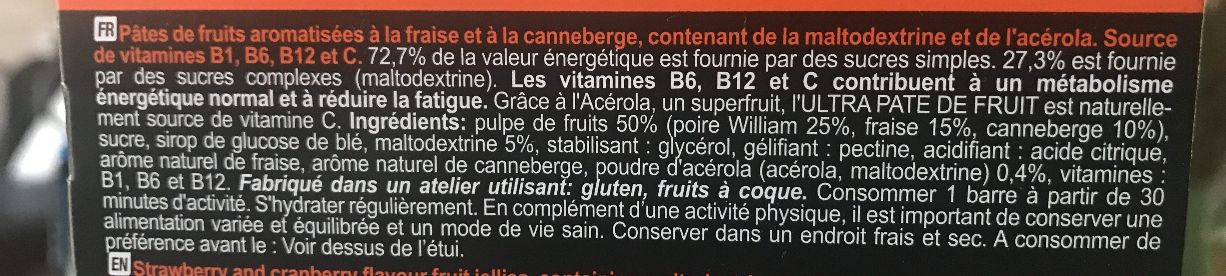 Ultra Fruit Jellies - Ingredients