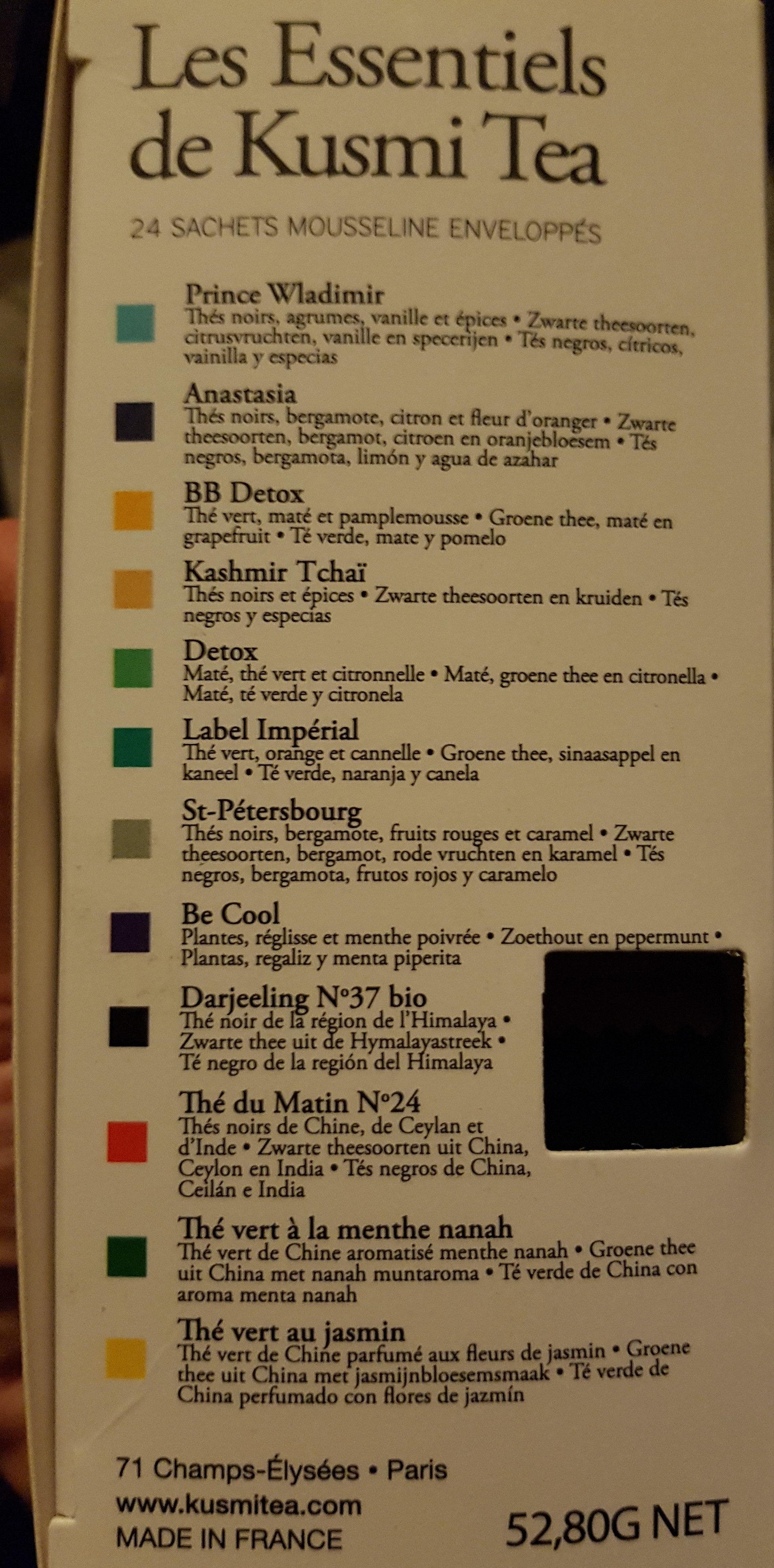 Les essentiels de kusmi tea - Ingrediënten - fr