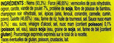 4 nems au poulet sauce nuoc mam - Ingredients - fr