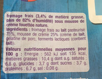 Mousse de fromage frais nature - Ingredients - fr