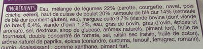 Auchan Couscous - Ingredients