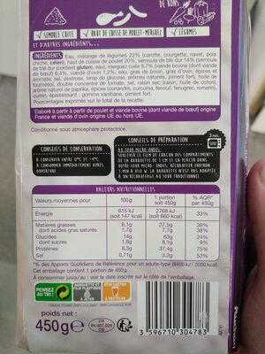Auchan Couscous - Nutrition facts