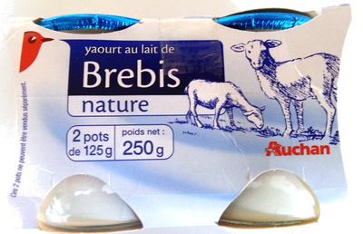 Yaourt au lait de Brebis nature (2 Pots) - Product - fr