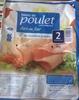 Blanc de poulet cuit supérieur doré au four (2% MG) - Product