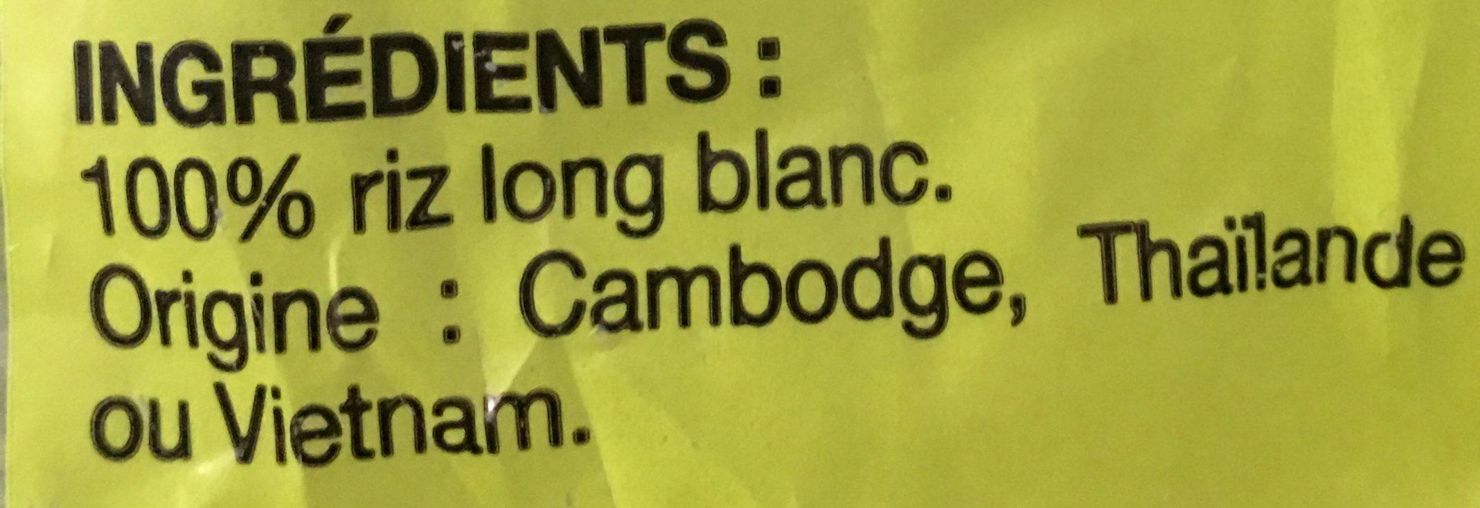 Riz long origine asie - Ingredients - fr
