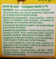 Purée de tomates de Provence bio - Ingredientes - fr