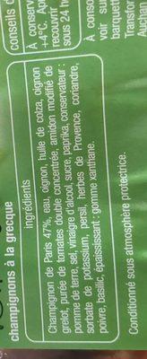 Champignons à la grecque - Ingredients - fr
