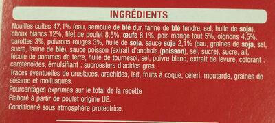 Nouilles sautées au poulet - Ingrédients - fr