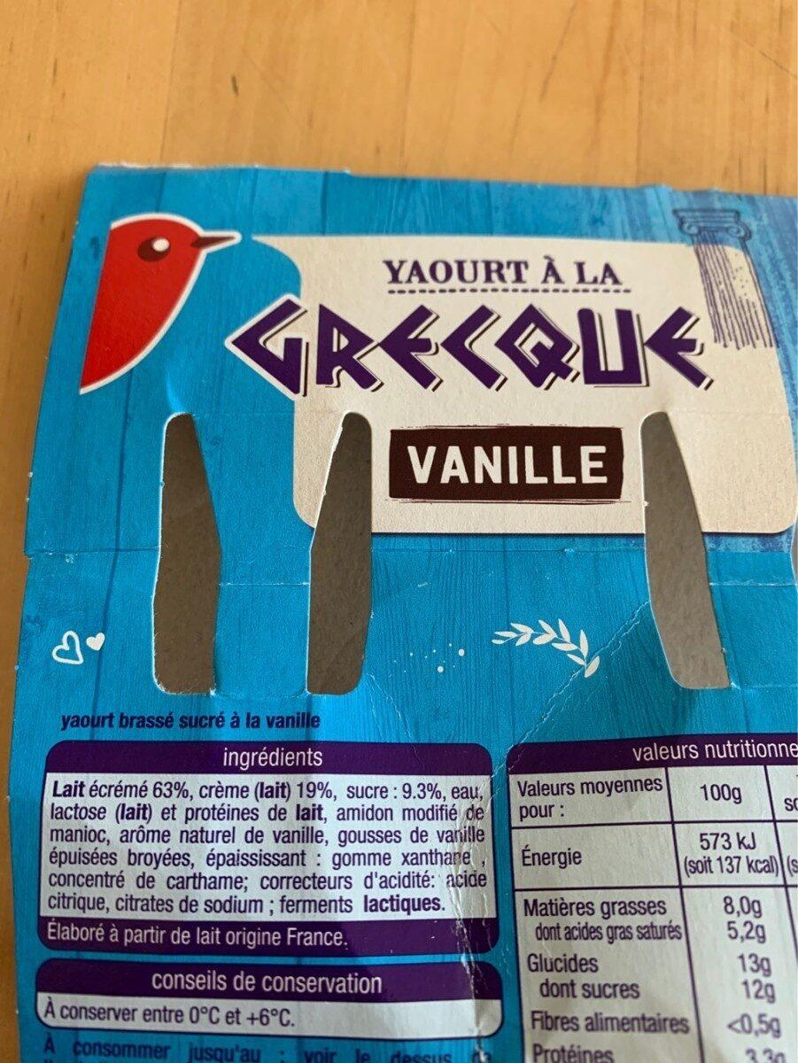 Yaouth à la grecque vanille - Produit - fr