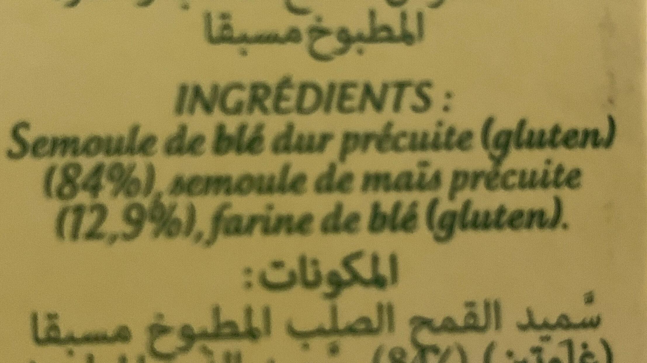 Tendres perles - Ingredients - fr