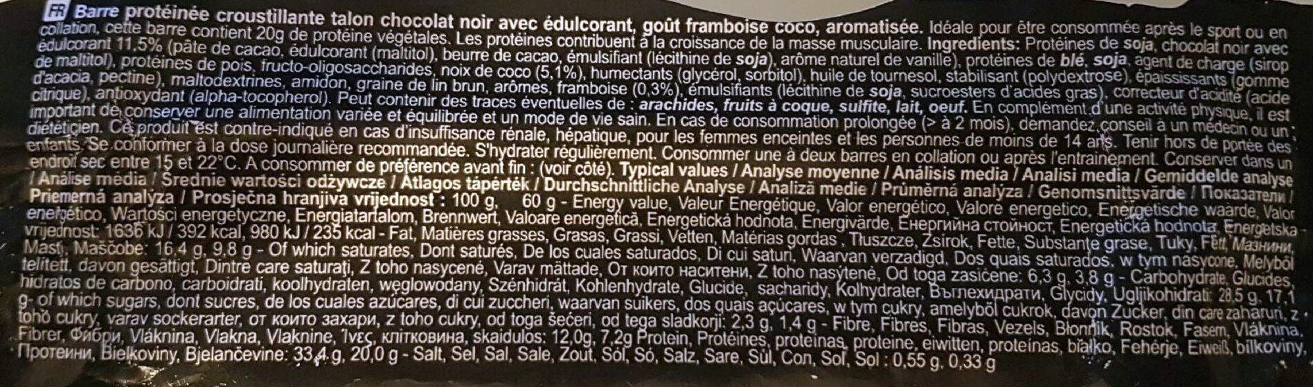 VEGAN protein bar - Ingrédients - fr