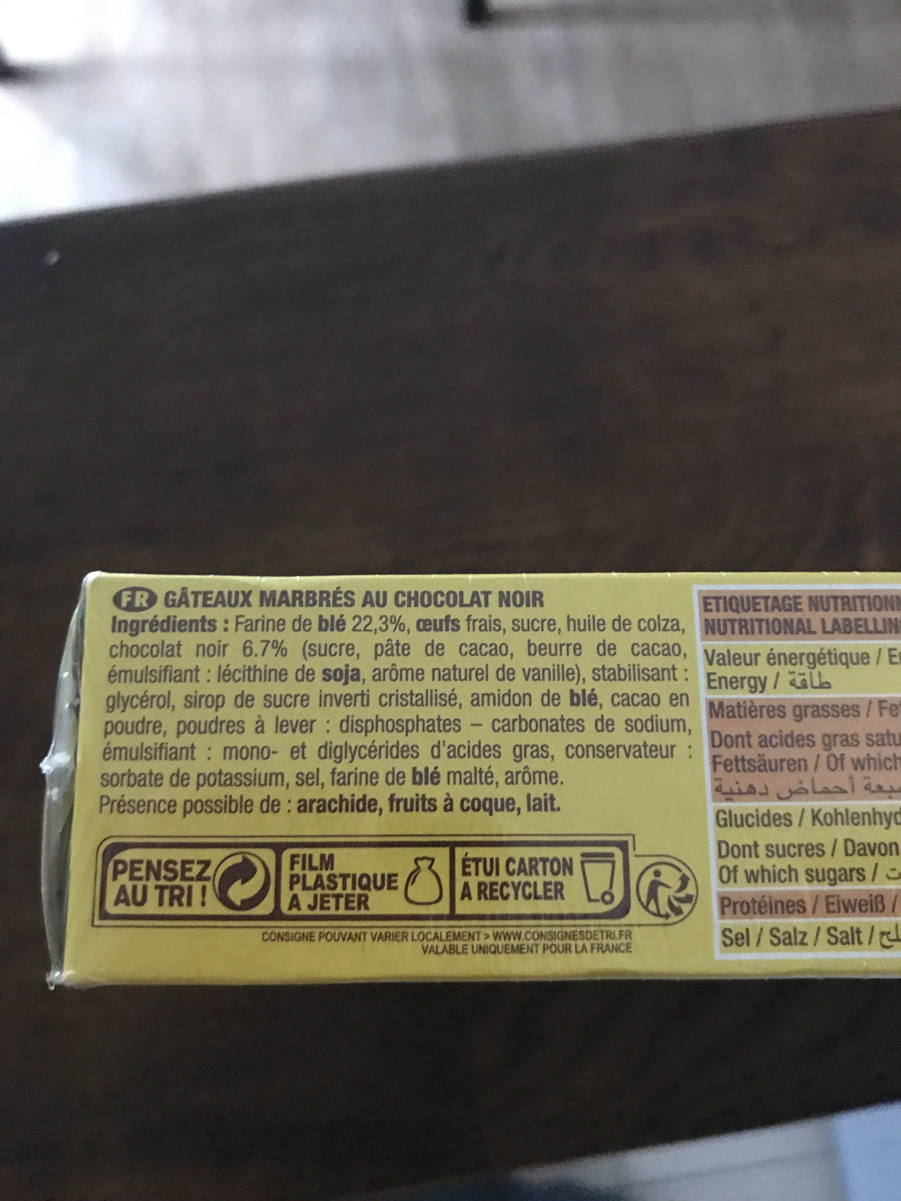 Brossard Savane Pocket Chocolat Noir 2x189g Rentree Classe - Ingrédients - fr