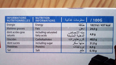 Dark Chocolate Cake (format familial) - Informations nutritionnelles - fr