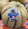 Melon de Guadeloupe Le Flamboyant - Produit