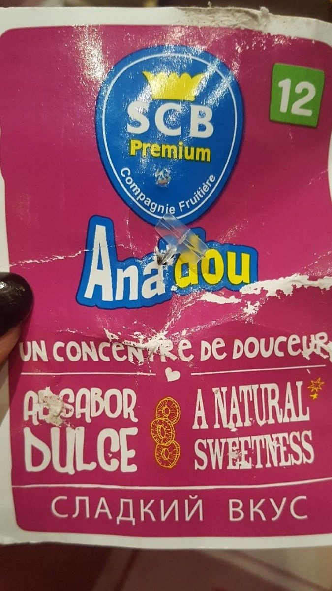 Ananas - Product - fr