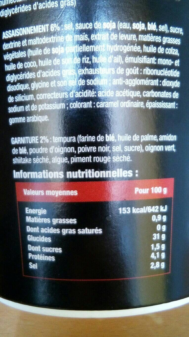Udon boeuf - Informations nutritionnelles