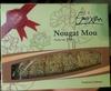 Nougat Mou - Produit