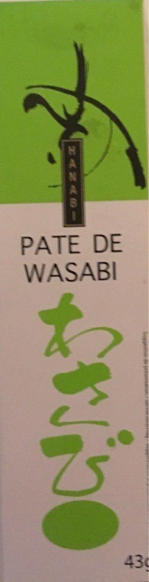 Pate de wasabi - Product - fr