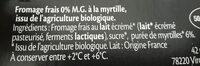 Skyrs myrtille - Ingredients