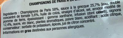 Champignon de Paris à la Grecque et Confiture d'Oignons - Ingrédients