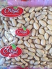Amandes blanchies - Product