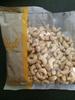 Noix de cajoux - Product