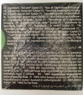 Destination Prémium - Thé Vert Nature - Ingredients - fr