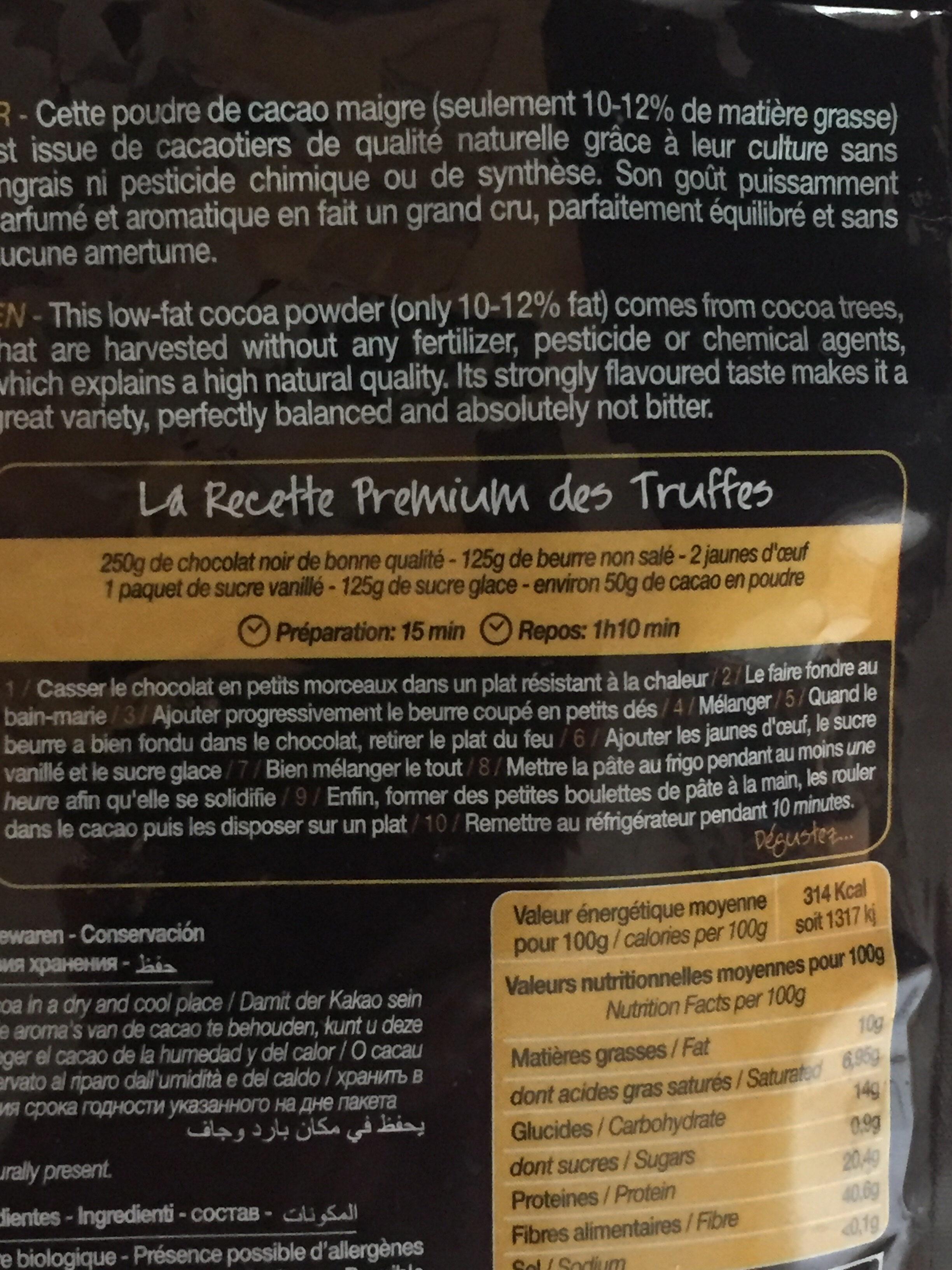 Poudre 100% cacao maigre - Informação nutricional - fr