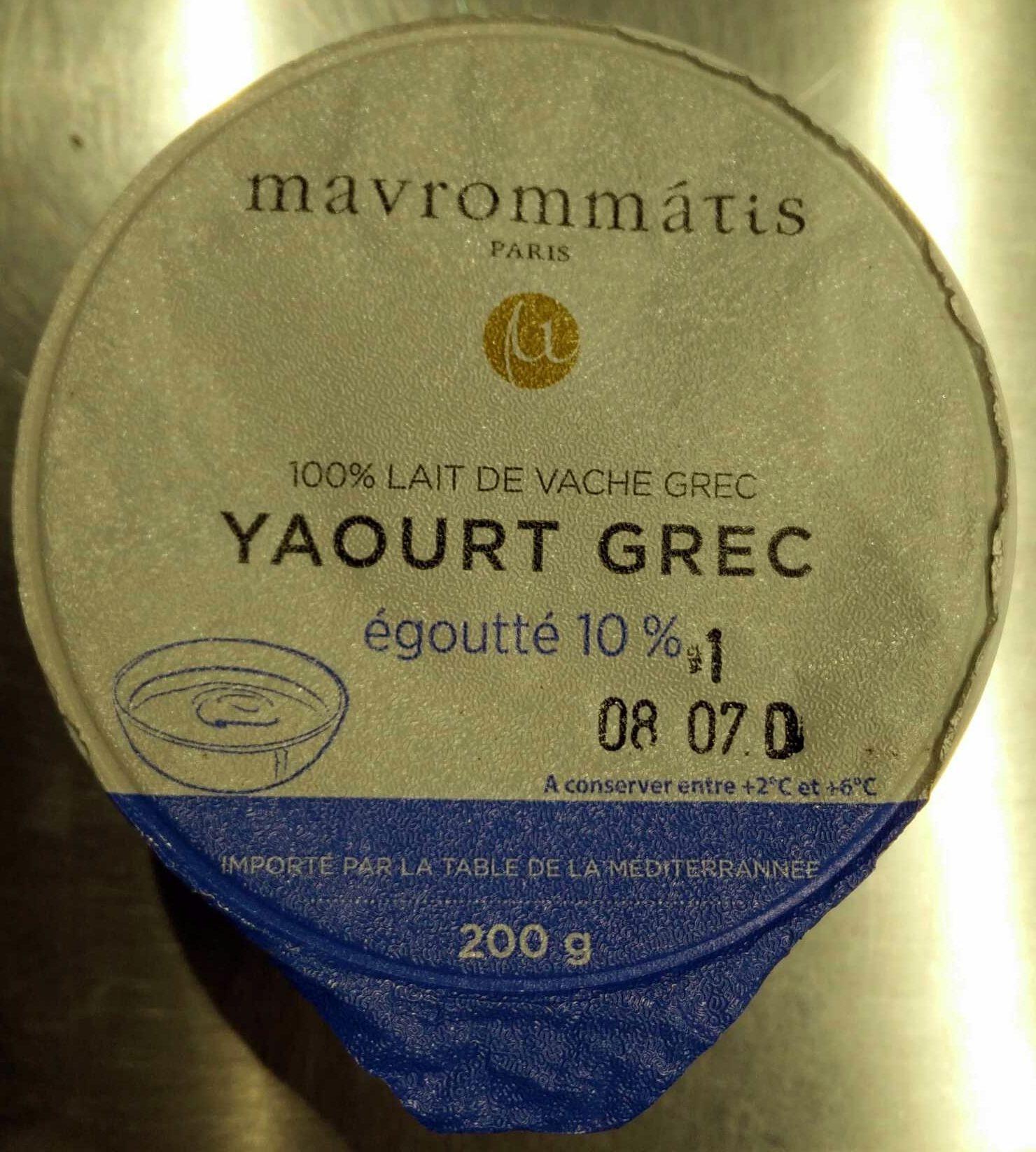Yaourt grec 100% lait de vache du Nord de la Grèce - Produit - fr