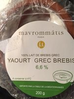 Yaourt grec brebis - Product - fr