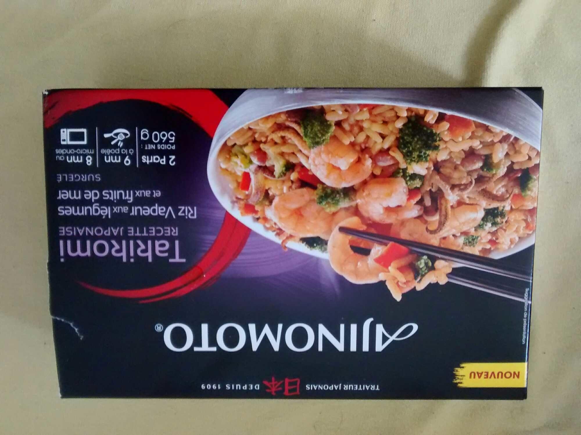 Takikomi recette japonaise riz vapeur aux légumes et aux fruits de mer - Product