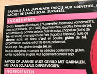 Gyosas crevettes - Ingredients - fr