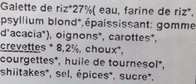 Nems aux crevettes Jardin Biologique - Ingredients