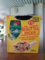 Risotto box - Product