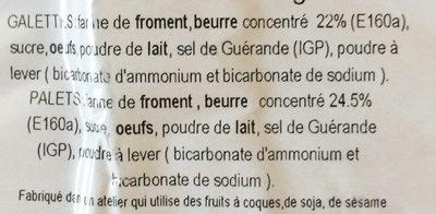 Galettes et palets bretons - Ingredienti - fr