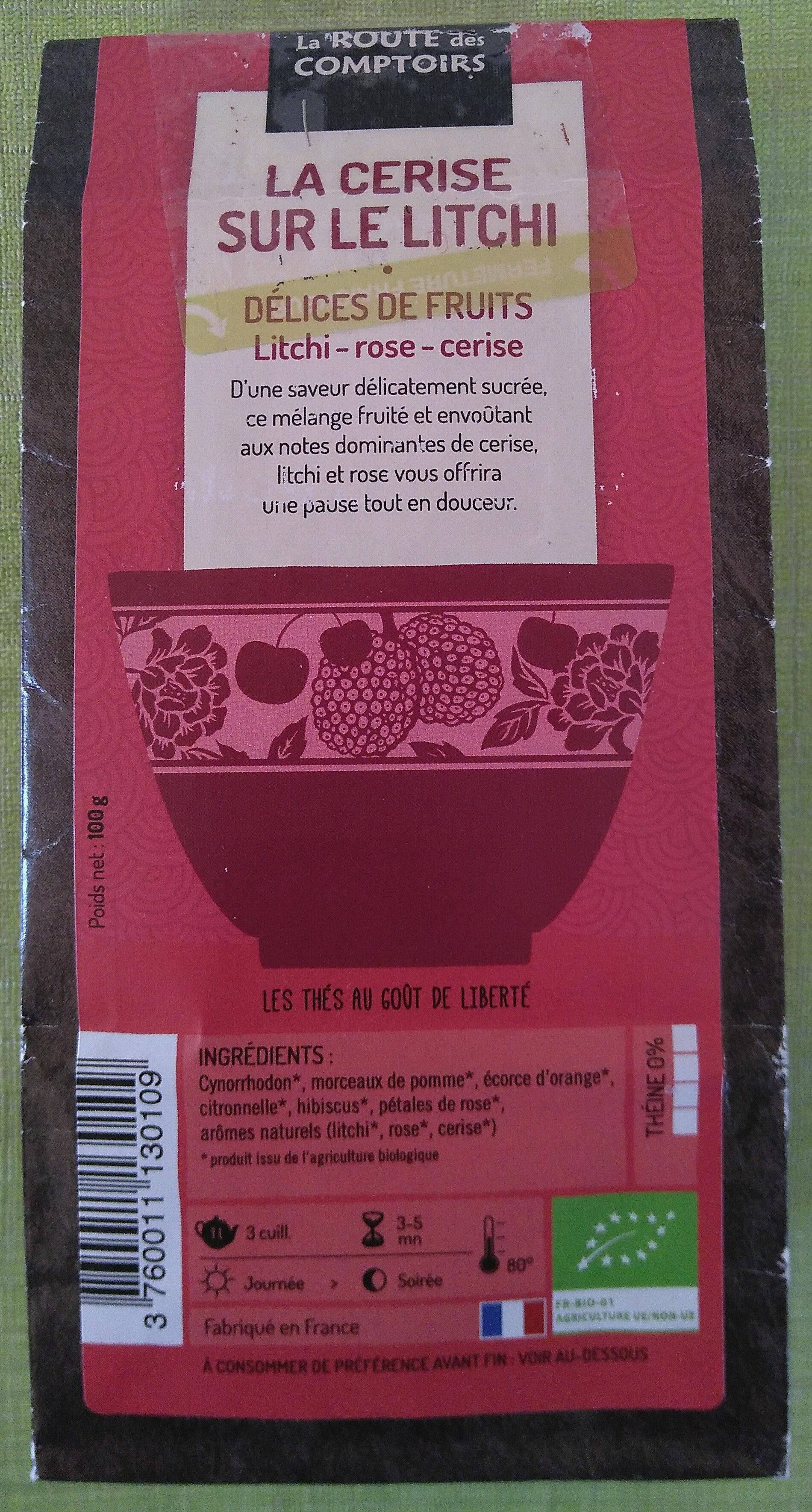 Melange Orange Et Rose la cerise sur le litchi. délices de fruits. litchi-rose