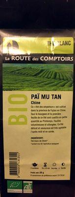 Paï Mu Tan Chine bio - Product - fr