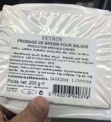 Fetros Fromage de brebis pour salade - Product - fr