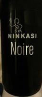 Ninkasi noire - Produit - fr