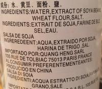 Light Soy Bean - Ingredients - fr