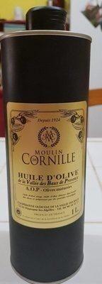 Huile d'olive de la vallée des baux de Provence - Produit - fr