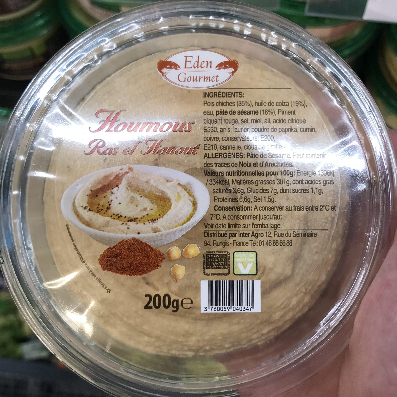 Caviar de Lentilles - Product - fr