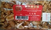 Tablette aux cacahuètes - Produit